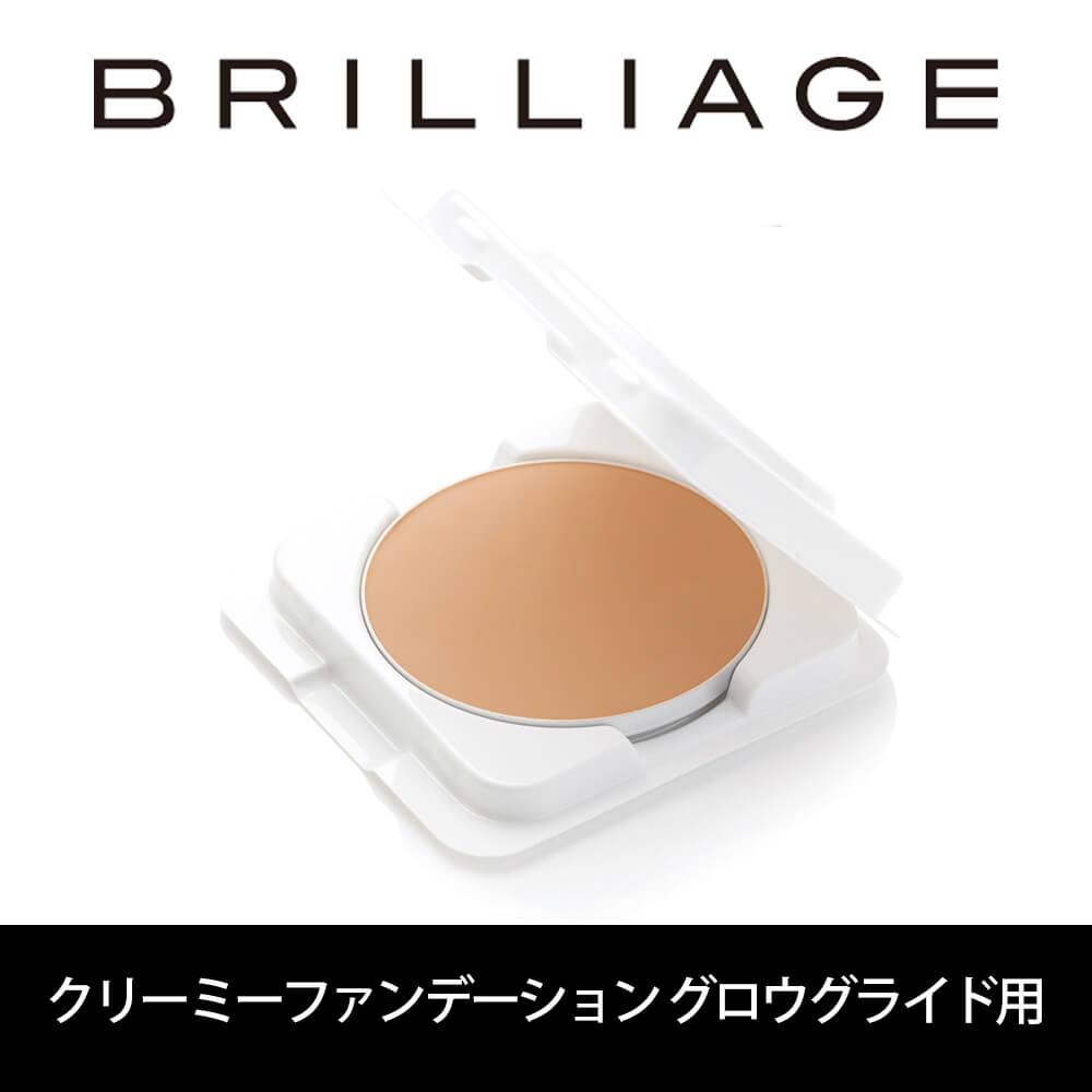 【リフィル/ファンデーション】クリーミーファンデーション グロウグライド